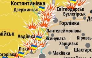 Боевики обстреляли всю линию соприкосновения между Донецком и Артемовском. Карта АТО