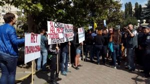 Одесский суд пикетиковали «автомайдановцы» со всей Украины