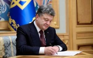 Президент Украины подписал закон о поддержке детско-юношеского спорта