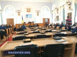 Николаевские депутаты от