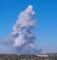 В Донецке взорвался цех завода «Укроборонпрома»
