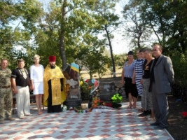 В Николаевской области открыли памятный знак герою АТО