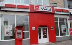 Два украинских банка оказались на грани банкротства
