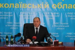 В Николаеве милиция разыскивает неизвестных, сообщавших о минировании избирательных участков