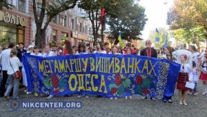 Одесситы в вышиванках промаршировали по центру города