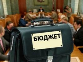 Бюджет Николаева утвержден в размере более 2 млрд. грн.