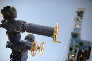Минэнергоугля надеется договориться с «Газпромом»