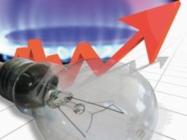 С 1 сентября вступили в силу новые тарифы на электроэнергию