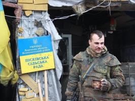 Ситуация в зоне АТО: боевики 11 раз открывали огонь по позициям украинских войск на Донбассе