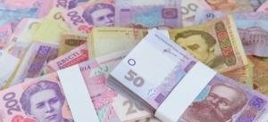 В Николаеве будут судить сотрудницу «Ощадбанка», обвиняемую в присвоении более 1,4 млн. грн.