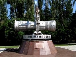 На николаевской «Зоре»-«Машпроект» - новый руководитель