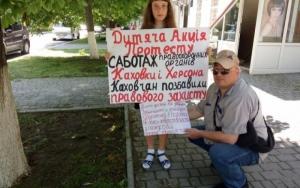 На Херсонщине прошла детская акция протеста, пикетировали прокуратуру