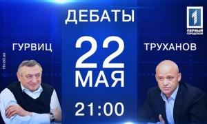 Мэр Одессы будет судиться с местным телевидением из-за Гурвица