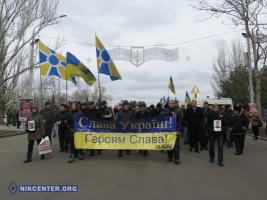 Николаевцы отметили вторую годовщину Революции Достоинства
