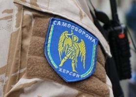 Херсонский предприниматель политик пытается «отжать» местную Самооборону – активисты