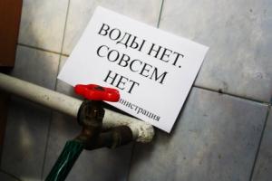 В городе Одесской области экономят: жители остались без горячей воды