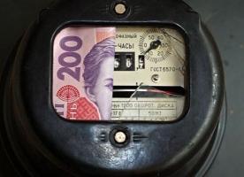 Жители Одесской области заплатили более 600 млн. грн. за коммунальные услуги