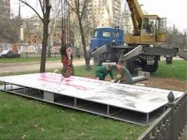 В Николаеве владельцы незаконной рекламы пытаются сохранить свои объекты за счет погибших в зоне АТО военных