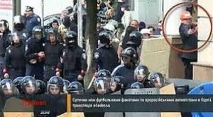 Одесский блогер считает, что одесская милиция была на стороне сепаратистов