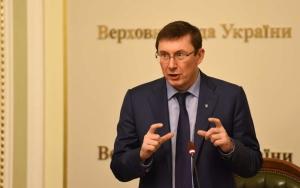 Завтра Луценко посетит Николаев с рабочим визитом