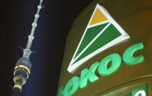 По делу ЮКОСа во Франции арестовали $700 млн. российских денег