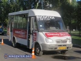 В Николаеве водитель маршрутки сбил трех человек на пешеходном переходе (ФОТО)