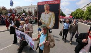 В оккупированном Крыму отпраздновали Первомай с