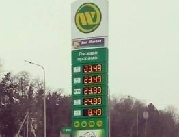На одесских заправках резко выросла стоимость топлива
