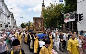 Бойцы Нацгвардии и Нацполиции заблокировали проход Крестного хода по улицам Киева