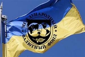 24 июня в Украину прибывает миссия МВФ
