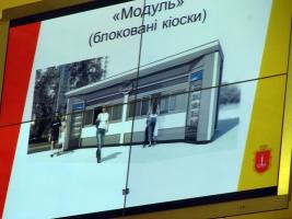В Одессе появятся МАФы нового типа