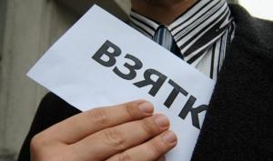 Замначальник Бориспольской исправительной колонии попался на взятке в 30 тыс. грн.