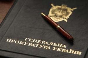 Генпрокуратура добилась повторного наложения ареста на акции Януковича-младшего