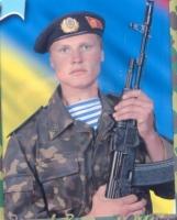 В Одесской области похоронили участника АТО