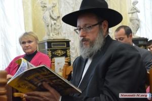 В Николаеве презентовали путеводитель по еврейским адресам города