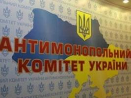 Южноукраинский исполком способствовал созданию монопольного положения