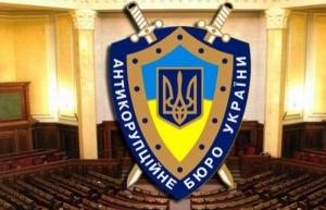 НАБУ продлило конкурс на пост директора Одесского территориального управления