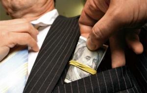 Вступил в силу Закон о создании Нацагентства по розыску активов коррупционеров