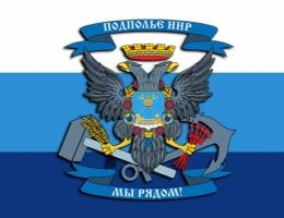 Николаевские сепаратисты решили устроить провокации в День Победы