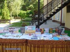 В Николаеве прошел творческий конкурс инвалидов «Жемчужины юга»