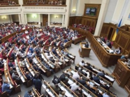 Вопрос об особом статусе Донбасса в ВР рассмотрят после Дня Независимости