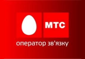 Геращенко просит Турчинова рассмотреть на СНБО вопрос принадлежности МТС Украина