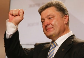 Президент наградил еще 113 бойцов АТО