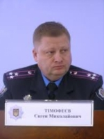 Уволенного Михаила Фабрина с должности начальника УМВД в Херсонской области заменит Евгений Тимофеев