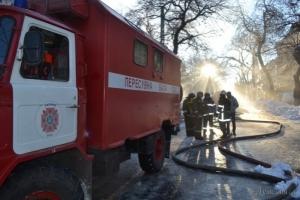 Из-за сильного пожара в новогоднюю ночь 10 одесситов остались без дома