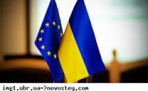 ЕС отложил имплементацию Соглашения об ассоциации с Украиной