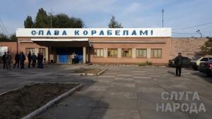 Связанная с российским «Газпромом» компания готовится к инвентаризации имущества  завода «Океан»