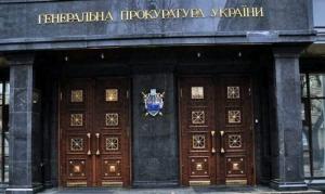 ГПУ допрашивает судей Конституционного суда по делу об узурпации власти Януковичем