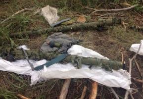 В Харьковской области нашли тайник с российскими ПЗРК. Местность вокруг была заминирована