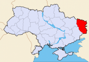 Луганская ОГА хочет изменить свою область